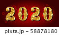 2020 Text, Golden Luxury Design for Happy New Year 58878180