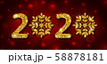 2020 Text, Golden Glitter Template for Happy New Year 58878181