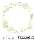 野菜の手描きイラスト サークルフレーム 58880613
