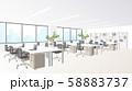 オフィス 58883737