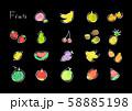 手描き 野菜 果物 セットイラスト 58885198