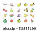 手描き 野菜 果物 セットイラスト 58885199