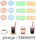 コーヒーとふきだし 58890079