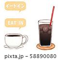 イートイン コーヒー 58890080