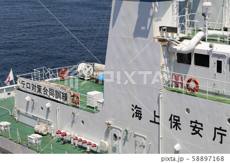 船 58897168