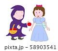 保育園の白雪姫の演劇 58903541