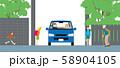 住宅街の生活道路と自動車と歩行者.ベクター素材 58904105