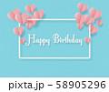 誕生日-ペーパークラフト-空-ハート-フレーム 58905296