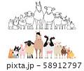 肩を組む動物たち 農場 58912797