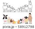 肩を組む動物たち 農場 58912798