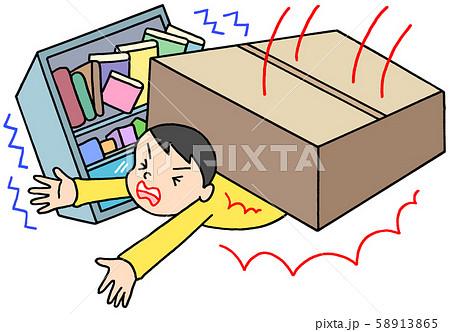 地震被害・家具転倒 58913865
