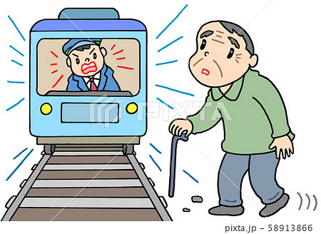 認知症高齢者の線路内侵入 58913866