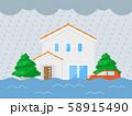 浸水のイラスト 58915490