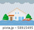 浸水のイラスト 58915495