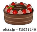 クリスマスケーキ 58921149
