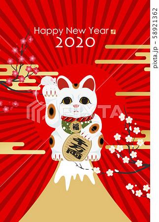 2020年子年年賀状 58921362
