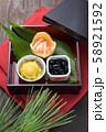 正月料理 58921592