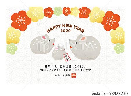年賀状2020_子年[白枠] 58923230