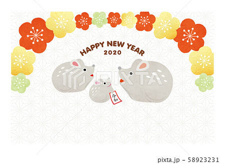 年賀状2020_子年[白枠] 58923231