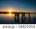 ウユニ塩湖 日の出 58925958