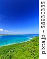 来間島から見る宮古島 58930335