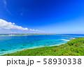 来間島から見る宮古島 58930338