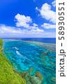 伊良部島_サンゴ礁の絶景 58930551