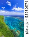 伊良部島_サンゴ礁の絶景 58930574