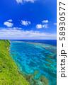 伊良部島_サンゴ礁の絶景 58930577