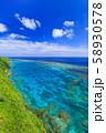 伊良部島_サンゴ礁の絶景 58930578