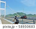 四国 愛媛県 青空のしまなみ海道 58930683