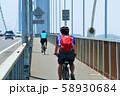 四国 愛媛県 青空のしまなみ海道 58930684