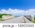 宮古島_絶景の池間大橋 58935005