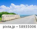 宮古島_絶景の池間大橋 58935006