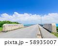宮古島_絶景の池間大橋 58935007
