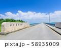 宮古島_絶景の池間大橋 58935009