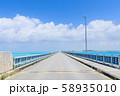 宮古島_絶景の池間大橋 58935010