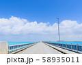 宮古島_絶景の池間大橋 58935011