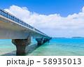 宮古島_絶景の池間大橋 58935013