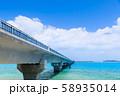 宮古島_絶景の池間大橋 58935014