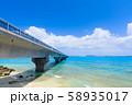 宮古島_絶景の池間大橋 58935017