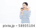 ダイエット 58935104