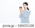30代女性 ダイエット 58935106