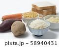 糖質制限ロカボダイエットをするための食べてはいけない食材 58940431