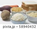 糖質制限ロカボダイエットをするための食べてはいけない食材 58940432