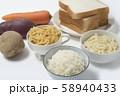 糖質制限ロカボダイエットをするための食べてはいけない食材 58940433