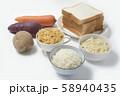 糖質制限ロカボダイエットをするための食べてはいけない食材 58940435