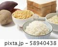 糖質制限ロカボダイエットをするための食べてはいけない食材 58940438