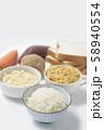 糖質制限ロカボダイエットをするための食べてはいけない食材 58940554