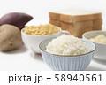 糖質制限ロカボダイエットをするための食べてはいけない食材 58940561